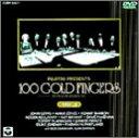 【中古】100 GOLD FINGERS-PIANO PLAYHOUSE- Vol.2 [DVD]【メーカー名】日本コロムビア【メーカー型番】【ブランド名】コロムビアミュージックエンタテインメント【商品説明】100 GOLD FINGERS-PIANO PLAYHOUSE- Vol.2 [DVD]当店では初期不良に限り、商品到着から7日間は返品を 受付けております。他モールとの併売品の為、完売の際はご連絡致しますのでご了承ください。ご注文からお届けまで1、ご注文⇒ご注文は24時間受け付けております。2、注文確認⇒ご注文後、当店から注文確認メールを送信します。3、お届けまで3〜10営業日程度とお考え下さい。4、入金確認⇒前払い決済をご選択の場合、ご入金確認後、配送手配を致します。5、出荷⇒配送準備が整い次第、出荷致します。配送業者、追跡番号等の詳細をメール送信致します。6、到着⇒出荷後、1〜3日後に商品が到着します。 ※離島、北海道、九州、沖縄は遅れる場合がございます。予めご了承下さい。お電話でのお問合せは少人数で運営の為受け付けておりませんので、メールにてお問合せお願い致します。営業時間 月〜金 12:00〜16:00お客様都合によるご注文後のキャンセル・返品はお受けしておりませんのでご了承下さい。
