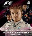 【中古】2016 FIA F1世界選手権総集編 完全日本語版 ブルーレイ版 Blu-ray