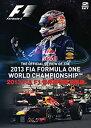 【中古】2013 FIA F1世界選手権総集編 完全日本語版 DVD版