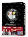 【中古】おぎやはぎの愛車遍歴 NO CARNO LIFE! DVD-BOX