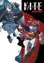 【中古】Kite & Kite Liberator [DVD] [Import]
