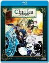 【中古】Chaika the Coffin Princess 2 [Blu-ray]