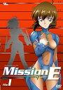 【中古】Mission-E File.1 [DVD]