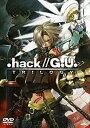 【中古】.hack G.U. TRILOGY [レンタル落ち]