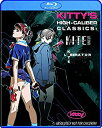 【中古】Kittys High-caliber Classics: A Kite: Uncut & Kite Liberator [Blu-ray]