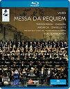 【中古】Messa Da Requiem [Blu-ray] [Import]