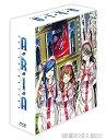 【中古】ARIA The ANIMATION Blu-ray BOX