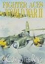 【中古】Fighter Aces of World War II: Closing the Ring [DVD] [Import]【メーカー名】Janson Media【メーカー型番】【ブランド名】【商品説明】Fighter Aces of World War II: Closing the Ring [DVD] [Import]当店では初期不良に限り、商品到着から7日間は返品を 受付けております。他モールとの併売品の為、完売の際はご連絡致しますのでご了承ください。ご注文からお届けまで1、ご注文⇒ご注文は24時間受け付けております。2、注文確認⇒ご注文後、当店から注文確認メールを送信します。3、お届けまで3〜10営業日程度とお考え下さい。4、入金確認⇒前払い決済をご選択の場合、ご入金確認後、配送手配を致します。5、出荷⇒配送準備が整い次第、出荷致します。配送業者、追跡番号等の詳細をメール送信致します。6、到着⇒出荷後、1〜3日後に商品が到着します。 ※離島、北海道、九州、沖縄は遅れる場合がございます。予めご了承下さい。お電話でのお問合せは少人数で運営の為受け付けておりませんので、メールにてお問合せお願い致します。営業時間 月〜金 12:00〜16:00お客様都合によるご注文後のキャンセル・返品はお受けしておりませんのでご了承下さい。