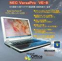【中古】NEC 【30日保証 】【中古パソコン】【15.4型ワイドTFT液晶】【DVD再生&書込みOK】【Wi-Fi対応】 USB無線LAN付き・中古ノートパソコン VersaPro V