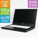 【中古】【良品中古】富士通 15.6型 LIFEBOOK A574/M [FMVA10001] (Core i5-4310M 2.7GHz/ メモリ2GB/ HDD320GB/ DVDスーパーマルチ/ 10Pro64bit)