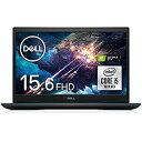 【中古】Dell ゲーミングノートパソコン Dell G3 15 3500 ブラック Win10/15.6FHD/Core i5-10300H/8GB/512GB SSD/GTX1650 NG355A-ANLB