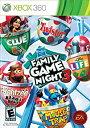 【中古】Hasbro Family Game Night 3