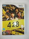 【中古】428 ~封鎖された渋谷で~(特典無し) - Wii