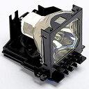 Ask C450 プロジェクターランプユニット