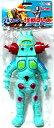 【中古】B-CLUB ブルマァク 新復刻版 ロボット怪獣 キングジョー ジャイアント