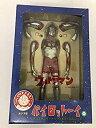 【中古】パイロットエース パイロットーイ リアルスタンダードソフトビニールシリーズ ウルトラマン A-type フィギュア 人形