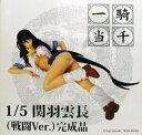 【中古】一騎当千 関羽雲長 戦闘ver. 1/5 コールドキャスト完成品フィギュア