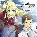 【中古】アリソンとリリア オリジナルサウンドトラック1