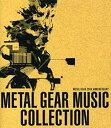 【中古】METAL GEAR SOLID 20th ANNIVERSARY METAL GEAR MUSIC COLLECTION