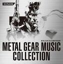 【中古】METAL GEAR 25th ANNIVERSARY METAL GEAR MUSIC COLLECTION
