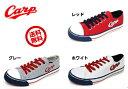 メンズ カープスニーカー CARP-302 広島東洋カープコラボ キャンバス ローカット 替えひも付き【送料無料】 ※北海道へは送料がかかります。
