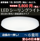 LED������󥰥饤�Ȣ��¿����������Ǥ���[18,900�ߢ�5,600��70%off]�ڤ������б����ܹ��̿������TOSHIBA(��ǥ饤�ƥå�)E-CORE����5ǯ�ݾڢ� Ĵ�������ס�Ŭ�Ѿ�����6����LEDH80128W-LDK��CL�ۡ�02P27May16��