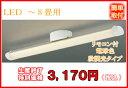 ※メーカー生産終了品【あす楽対応】KOIZUMI(コイズミ照明)LEDシーリングライトcledy・TUBE STYLE(チューブスタイル)段調光タイプ【適用畳数:〜8畳】電球色:AH39744L【CL】