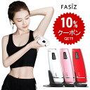 【10%クーポン】FASIZ IPL光脱毛器 フラッシュ脱毛...