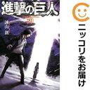 【予約中古品】進撃の巨人 全巻セット(1-30巻セット・以下...