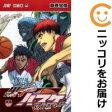 【中古】黒子のバスケ EXTRA GAME (全2巻セット・完結) 藤巻忠俊【定番A全巻セット・9/8ADD】【あす楽対応】