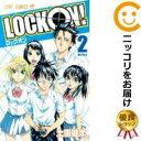 【中古】LOCK ON! 全巻セット(全2巻セット・完結) 土田健太