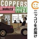 【中古】COPPERS[カッパーズ] 全巻セット(全2巻セット・完結) オノ・ナツメ