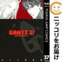 【中古】GANTZ−ガンツ− 全巻セット(全37巻セット・完結) 奥浩哉【あす楽対応】