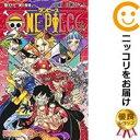 【予約商品】ONE PIECE 全巻セット(1-97巻セット 以下続巻)尾田栄一郎