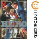 【中古】HERO−逆境の闘牌− (8) 前田治郎【定番C・9/27ADD】