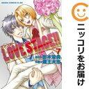 【中古】LOVE STAGE!! 全巻セット(全7巻セット・完結) 蔵王大志【あす楽対応】