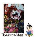 【中古】 東京喰種 11 / 石田 スイ / 集英社 [コミ...