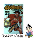 【中古】 Orange 第5巻 / 能田 達規 / 秋田書店 [コミック]【メール便送料無料】【あす楽対応】