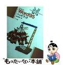 【中古】 Word95ハンドブック Version7.0 / 越川 彰彦 / ナツメ社 [単行本]【メール便送料無料】【あす楽対応】