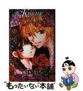 【中古】 Kiss meホスト組 1 / 優木 なち / 集英社 [コミック]【メール便送料無料】【あす楽対応】