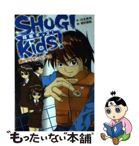 FREE shogi!!!!! ***CLICK***