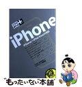 【中古】 iPhone iPhone+iPod touch対応 / 林 信行 / インプレス [新書]【メール便送料無料】【あす楽対応】