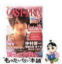 【中古】 Castprix zero vol.001 / グライドメディア / グライドメディア [ムック]【メール便送料無料】【あす楽対応】