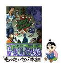 【中古】 GIANT KILLING 29 / ツジトモ / 講談社 コミック 【メール便送料無料】