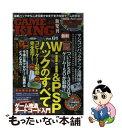 【中古】 Game・king vol.01 / 晋遊舎 / 晋遊舎 [ムック]【メール便送料無料】【あす楽対応】