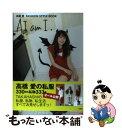 【中古】 AI am I. 高橋愛FASHION STYLE BOOK / 高橋 愛 / 宝島社 [単行本]【メール便送料無料】【あす楽対応】