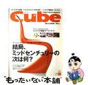 【中古】 Cube Stylish goods magazine code no.007 / 三栄書房 / 三栄書房 [ムック]【メール便送料無料】【あす楽対応】