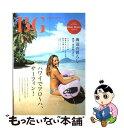 【中古】 Beach girls no.26 / エイ出版社 / エイ出版社 [大型本]【メール便送料無料】【あす楽対応】