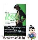 【中古】 劇場版TIGER & BUNNYーThe Begi...