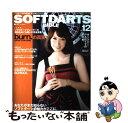 【中古】 Softdarts bible vol.12 / 三栄書房 / 三栄書房 [ムック]【メール便送料無料】【あす楽対応】